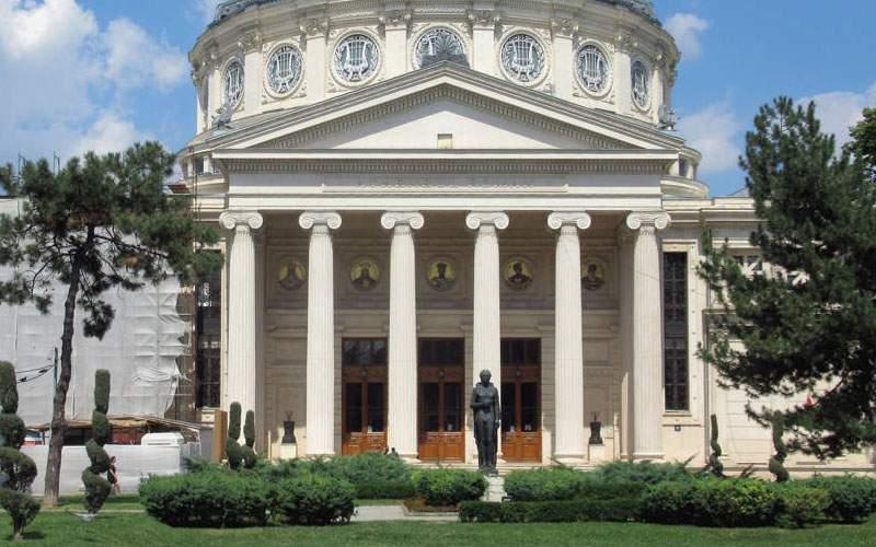"""Primăria va da numele """"Simona Halep"""" esplanadei din faţa Ateneului """"Leonard Doroftei"""""""