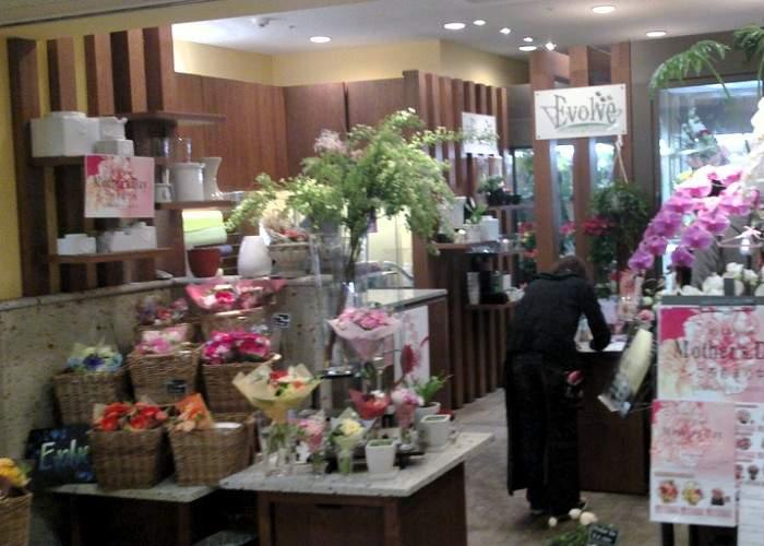 Exit-Poll ora 11.00: Prezenţa la florării de Valentine's Day a fost de 14%
