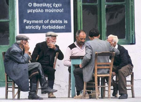 Bravo, Syriza! 12 efecte ale victoriei comuniştilor în alegerile în Grecia