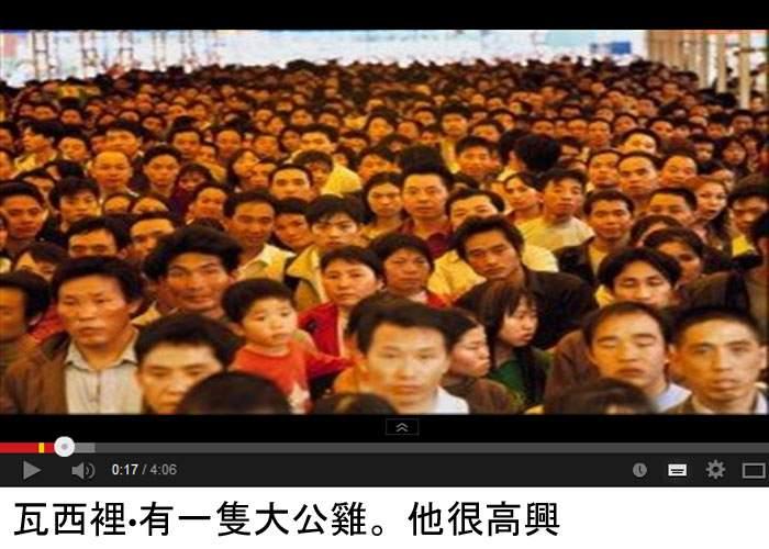 """Record! Clipul """"Happy – we are from China"""" ţine 2.500 de ani şi a blocat Youtube-ul"""