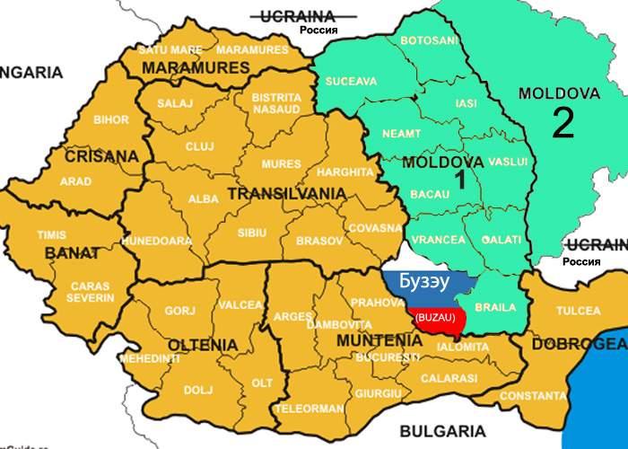 Soluţie extremă! Buzoienii cer anexarea la Rusia, pentru a se separa de Moldova