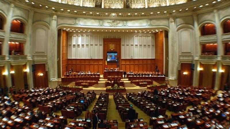 hoarda_parlamentari_romani.jpg