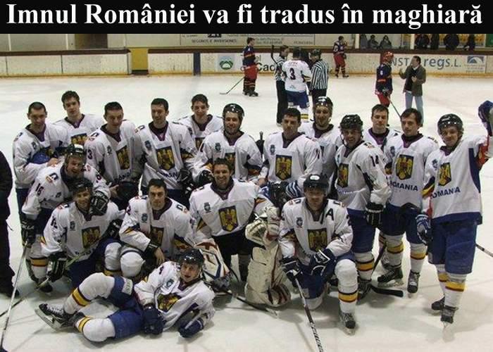 Imnul României va fi tradus în maghiară, ca să fie cântat şi de hocheiştii Naţionalei