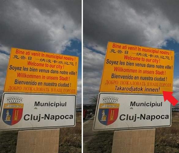 Foto! Pas spre normalitate! La intrarea în Cluj-Napoca există acum și plăcuță în limba maghiară