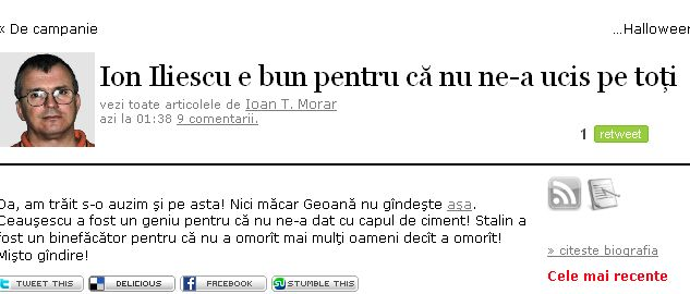 ioan_t_morar_gafa