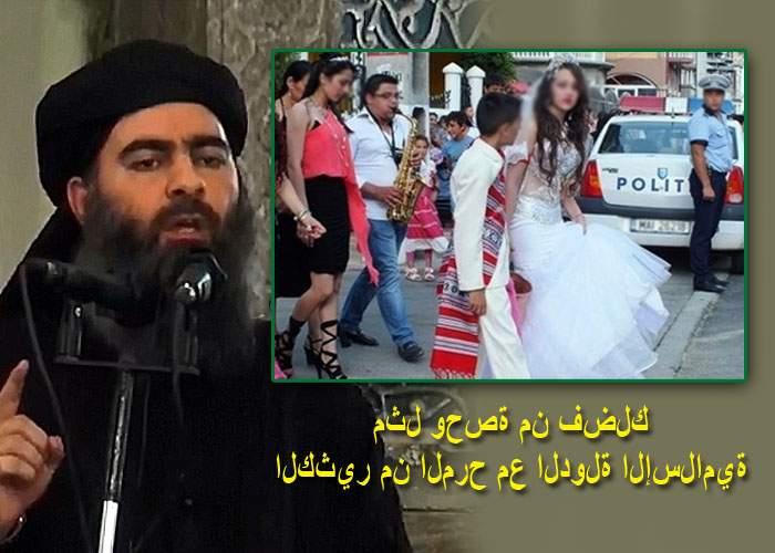 Nunta de ţigani care a terorizat ieri un cartier din Bucureşti, revendicată de ISIS