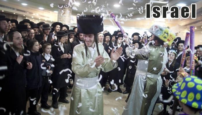 israel celebrare.jpg