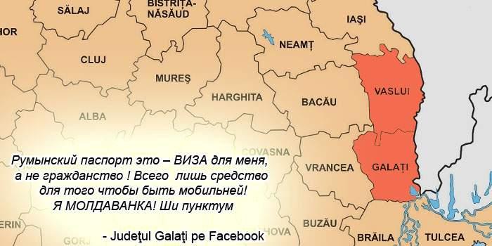 Scandalul continuă: Judeţele Vaslui şi Galaţi ar fi aderat la România doar ca să poată circula în UE