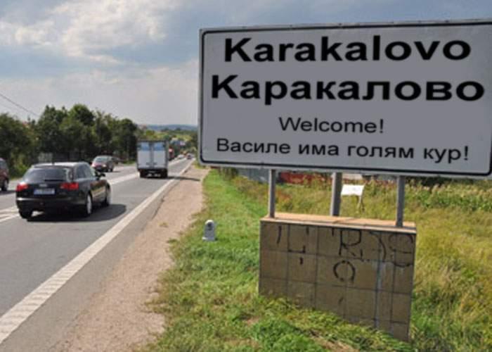 Bulgarii ne iau din nou faţa: Caracalul lor are de trei ori mai mulţi proşti ca al nostru!