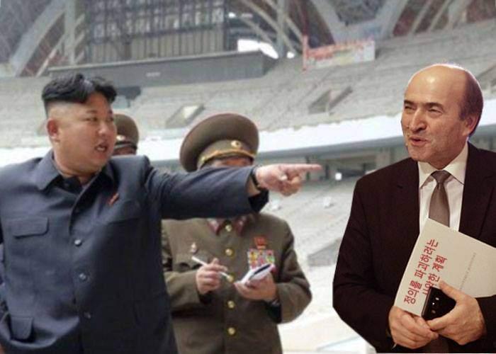 Kim Jong-Un se plânge că i-a dispărut din sertar un proiect de reformă în justiţie