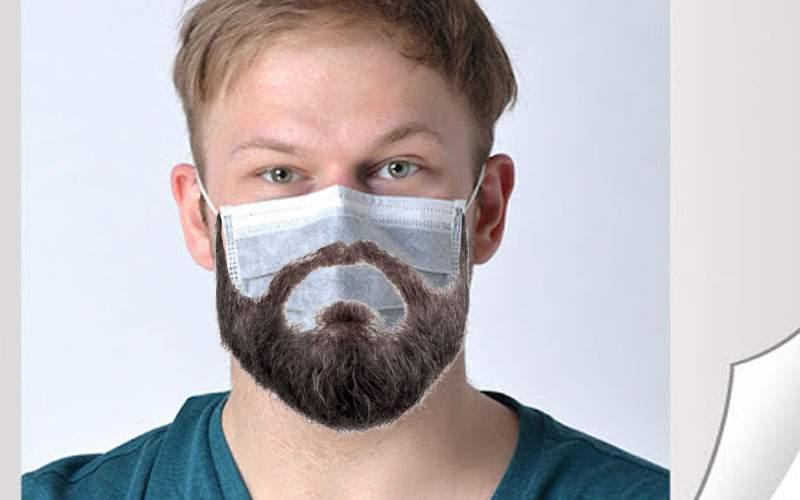 Veşti bune pentru hipsteri! Au apărut măştile chirurgicale cu barbă