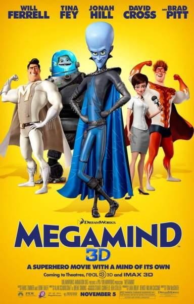 Megamind – Amurgul răufăcătorilor