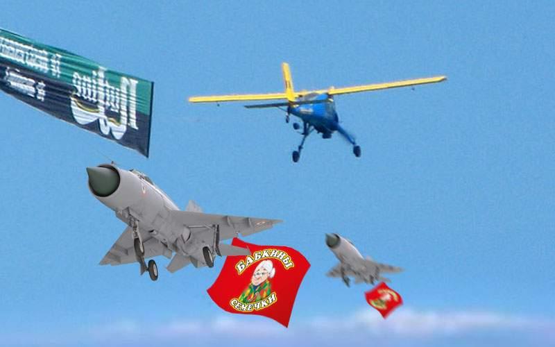 Avionul Nutline de pe litoral, interceptat de MiG-urile unei mărci ruseşti de seminţe