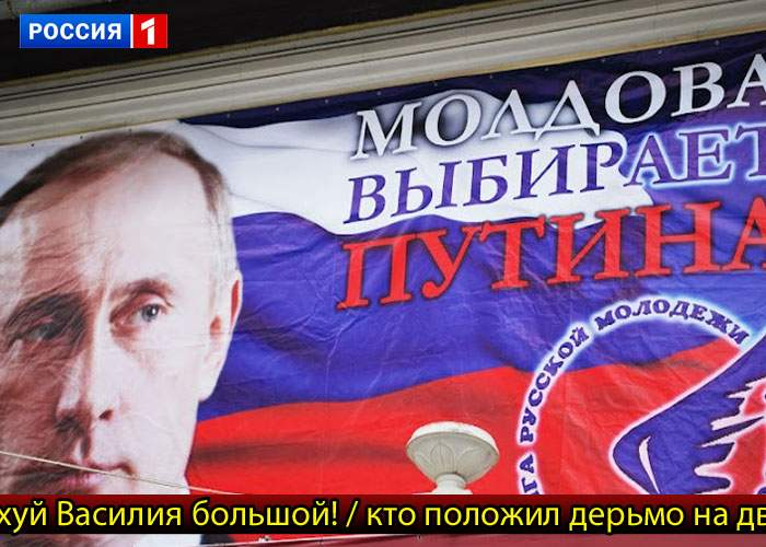 Gafă: Televiziunea rusă a difuzat din greşeală anexarea Moldovei, care era programată abia poimâine
