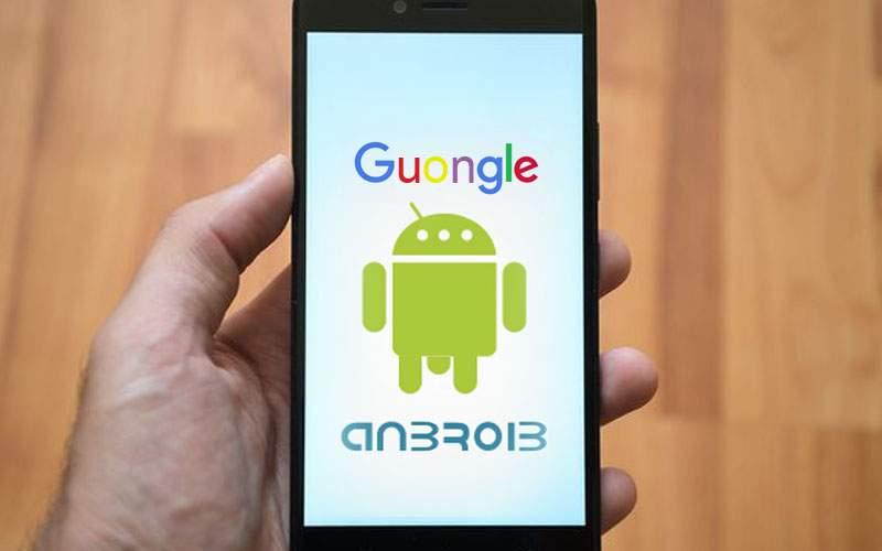 E oficial! Noile telefoane Huawei vor folosi sistemul de operare Anbroib de la Guongle