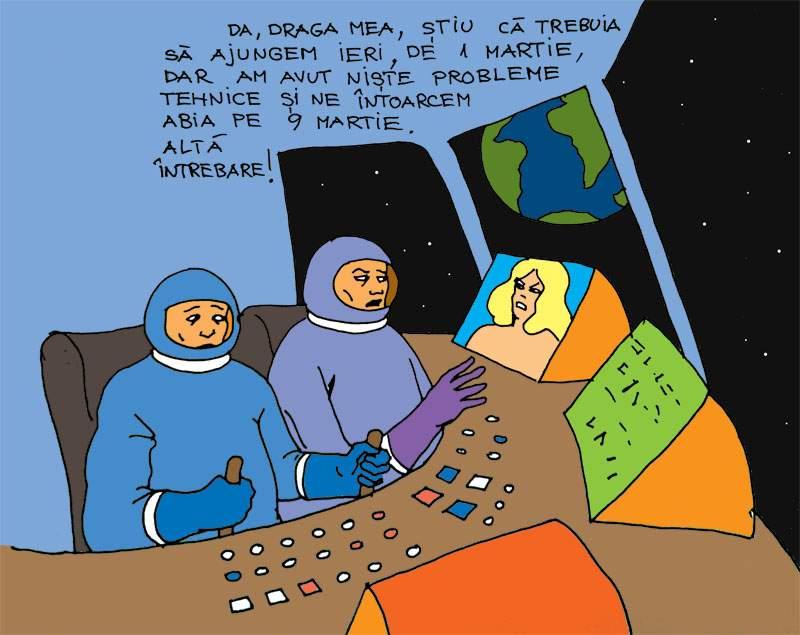 Coincidenţa cosmică