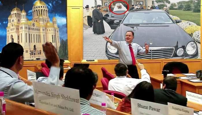 Bogăţia Patriarhului inspiră lumea finanţelor. Religia Ortodoxă se predă la Harvard Business School