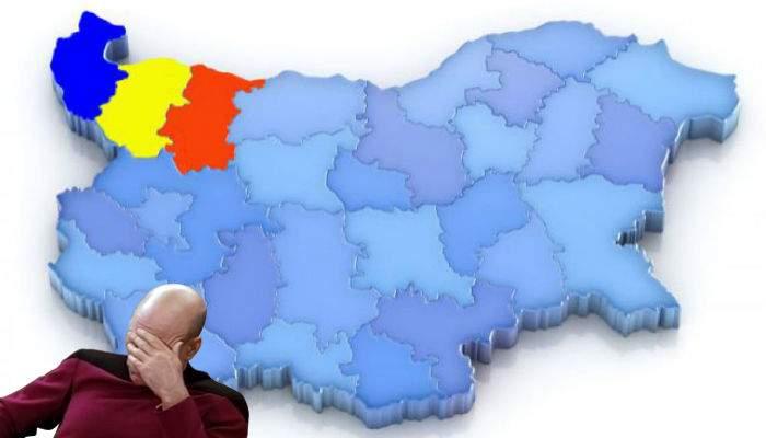 12 lucruri despre faptul că trei judeţe bulgăreşti vor să se alipească la România