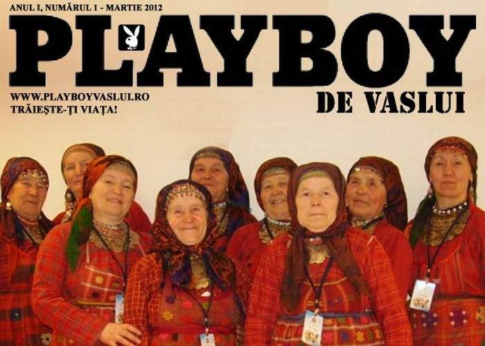 Playboy scoate ediţie locală de Vaslui, cu băbuţele care reprezintă Rusia la Eurovison