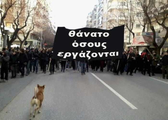 """Un grec a cerut azil politic în Suedia: """"Cei care muncesc şi îşi plătesc taxele sunt discriminaţi"""""""