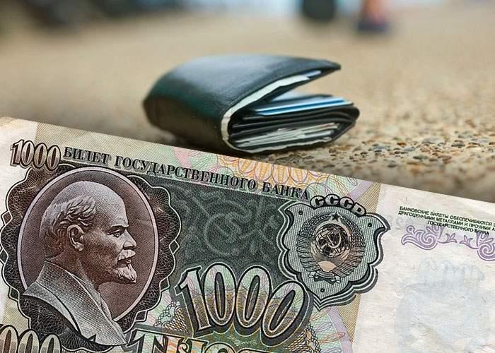 Există omenie! Un amărât a găsit un portofel cu 1000 de ruble şi i l-a dus înapoi lui Rogozanu