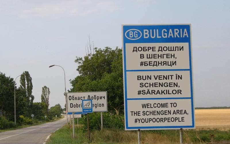 15 lucruri despre intrarea Bulgariei în Schengen. A Bulgariei, nu a României, da?