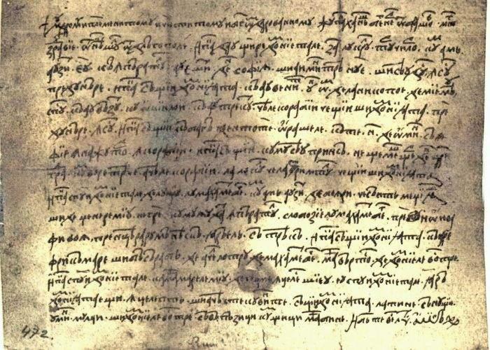 """Wikileaks a publicat """"Scrisoarea lui Neacşu din Câmpulung către judele Braşovului Hanăş Begner"""""""