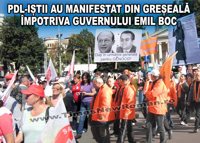 Simpatizanţii PDL au participat din greşeală la mitingul de protest împotriva guvernului Boc
