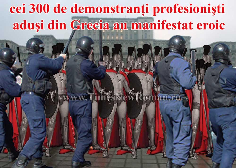 Sindicaliştii au angajat 300 de manifestanţi greci super-profesionişti