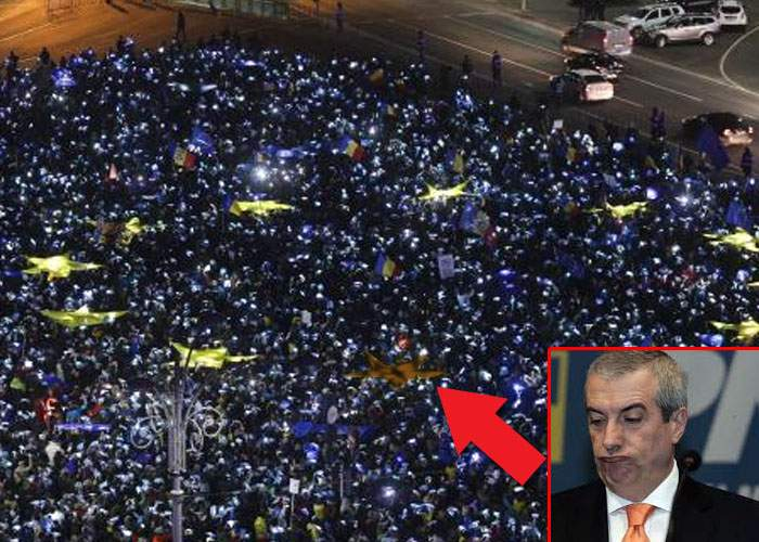 Foto! A fost Tăriceanu aseară în Piaţa Victoriei? În steagul UE a apărut şi o steluţă maro