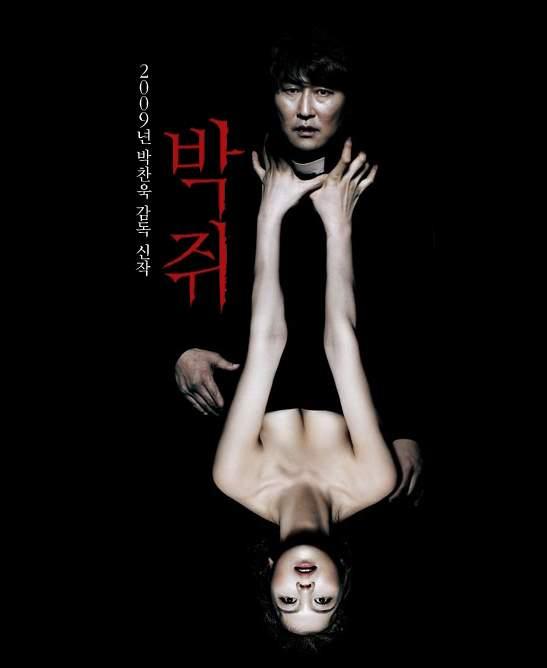 Filmele anului 2009 – Recomandări (III)