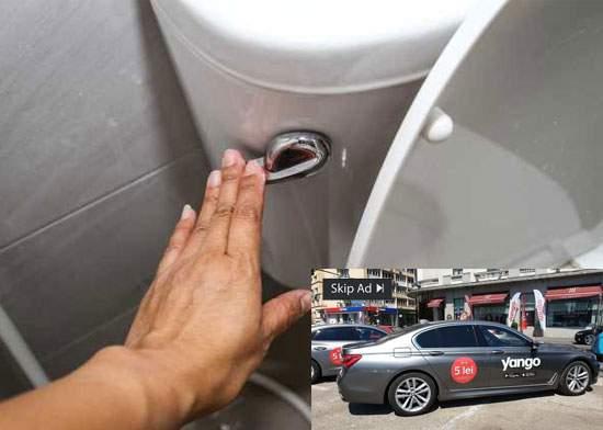 Noul Google Smart Home! Când tragi apa, aştepţi 5 secunde ca să îți dea o reclamă la Yango