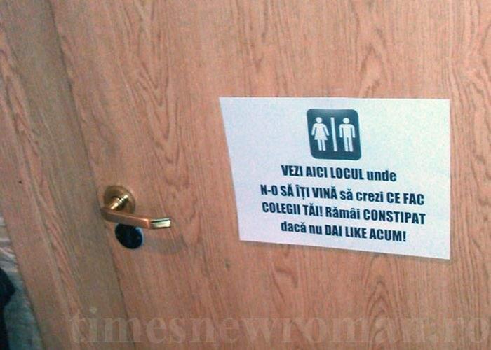 Galerie foto! Trei imagini exclusive din toaleta Sport.ro