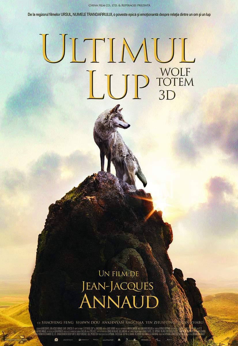 Le dernier loup (2015) – Lupul și revoluția roșie