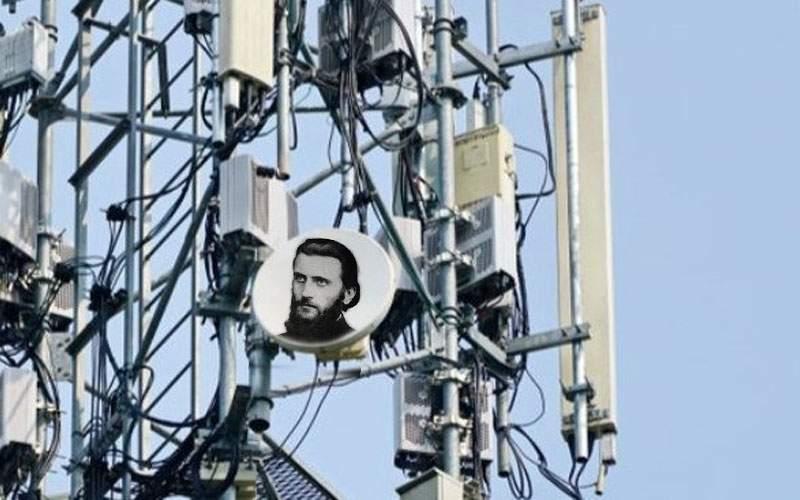 Tehnologia 5G va fi numită în România Sistemul Arsenie Boca, să și-o dorească toți