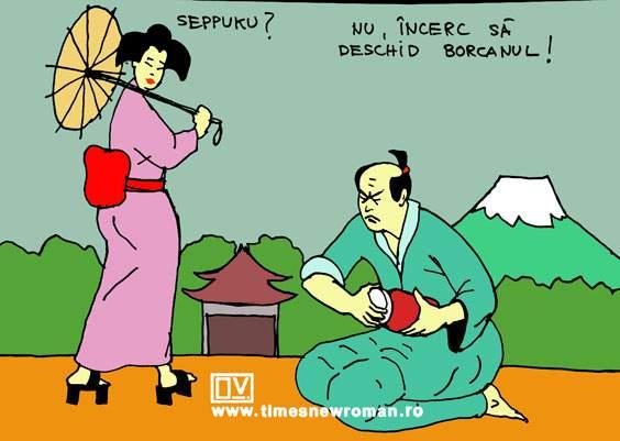 Samuraiul învins