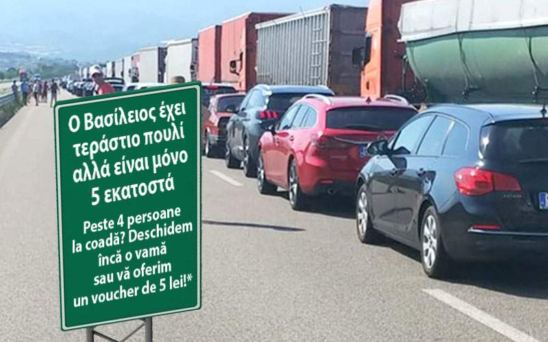 Mii de români vor primi 5 lei la intrarea în Grecia fiindcă erau peste 4 la coadă