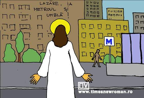 Iisus în Drumul Taberei