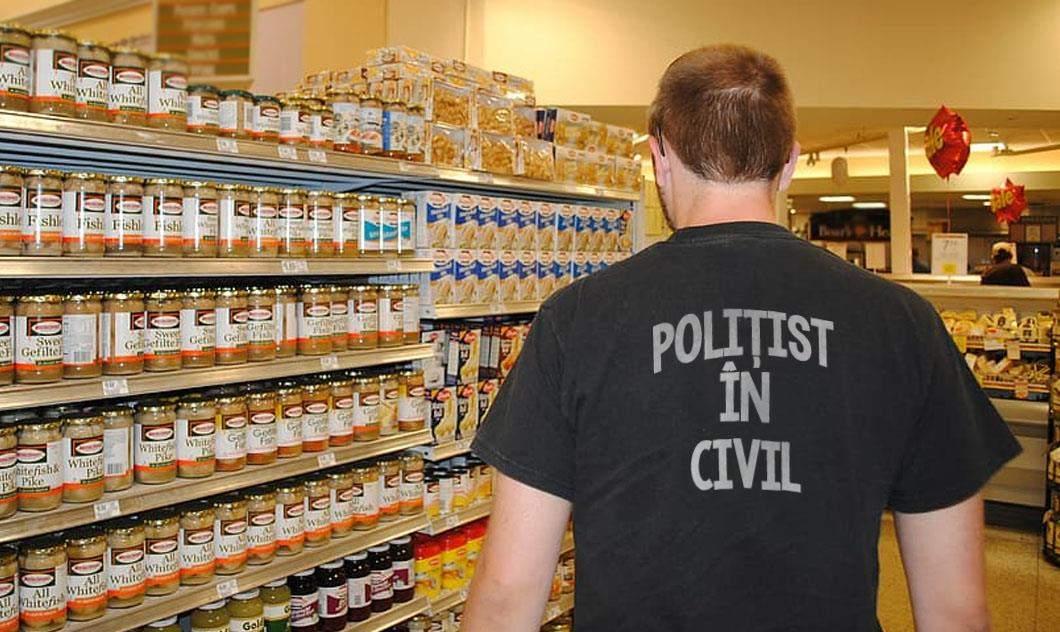 """În sfârșit! Polițiștii în civil au primit tricourile pe care scrie """"Polițist în civil"""""""