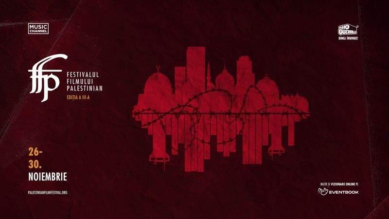 Festivalul Filmului Palestinian