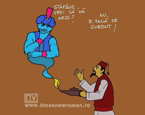 Aladin din Bucuresti