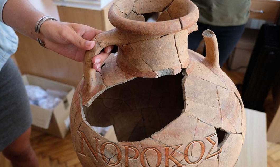 Descoperire epocală la birtul din Sarmizegetusa: o amforă de Norokos la 3 litri