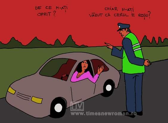 Poliția la apus
