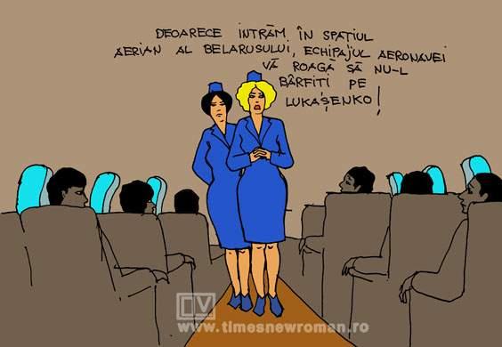 Recomandare pentru siguranța zborului