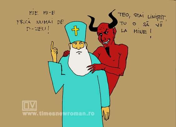 Salvarea lui Teodosie