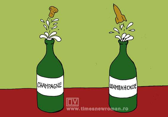 Războiul șampaniilor