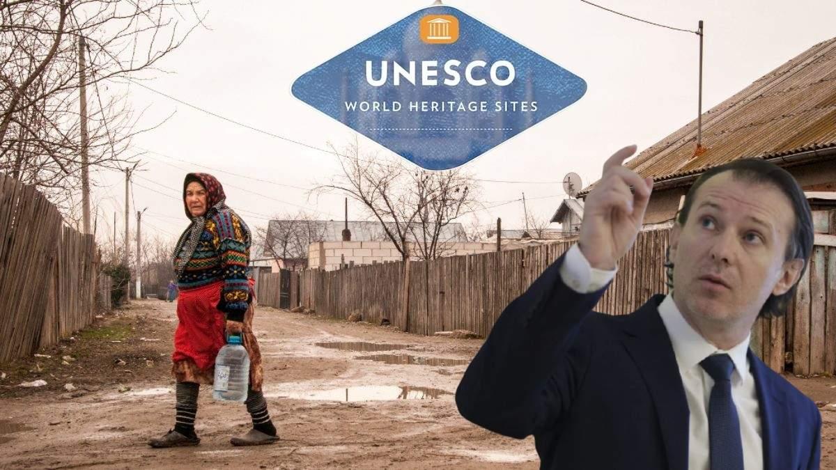 Cîțu a încurcat dosarele și în loc de Roșia Montană a ajuns Mizilul în UNESCO