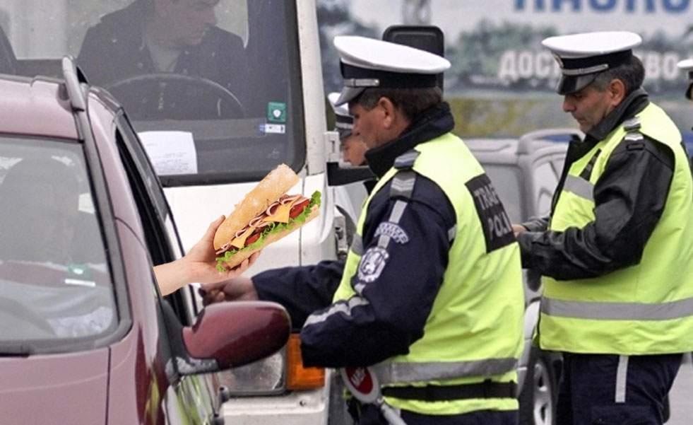 Românii, rugați să nu mai hrănească polițiștii bulgari de pe marginea drumului