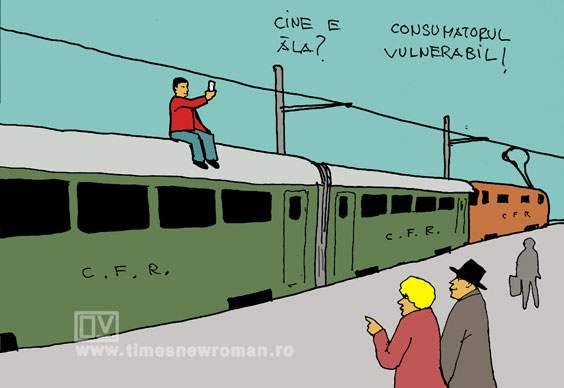 Selfie pe tren
